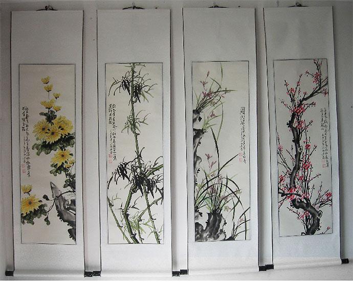 竹子意境图铅笔画
