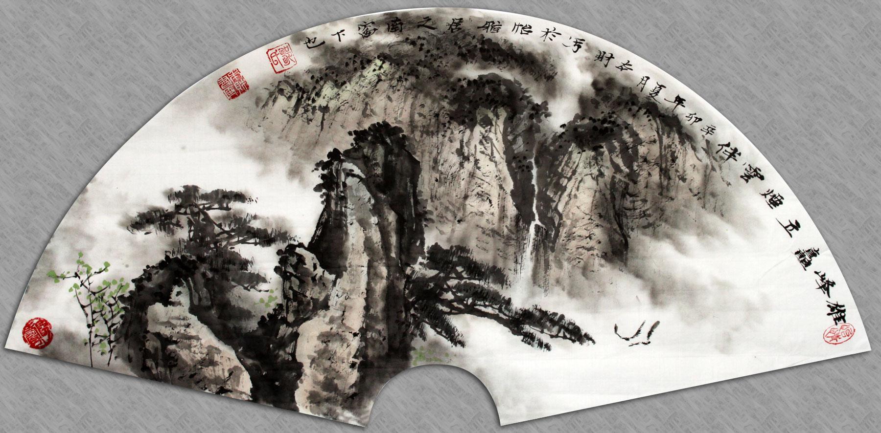 山水扇面作品 - 写意山水画 - 99字画网