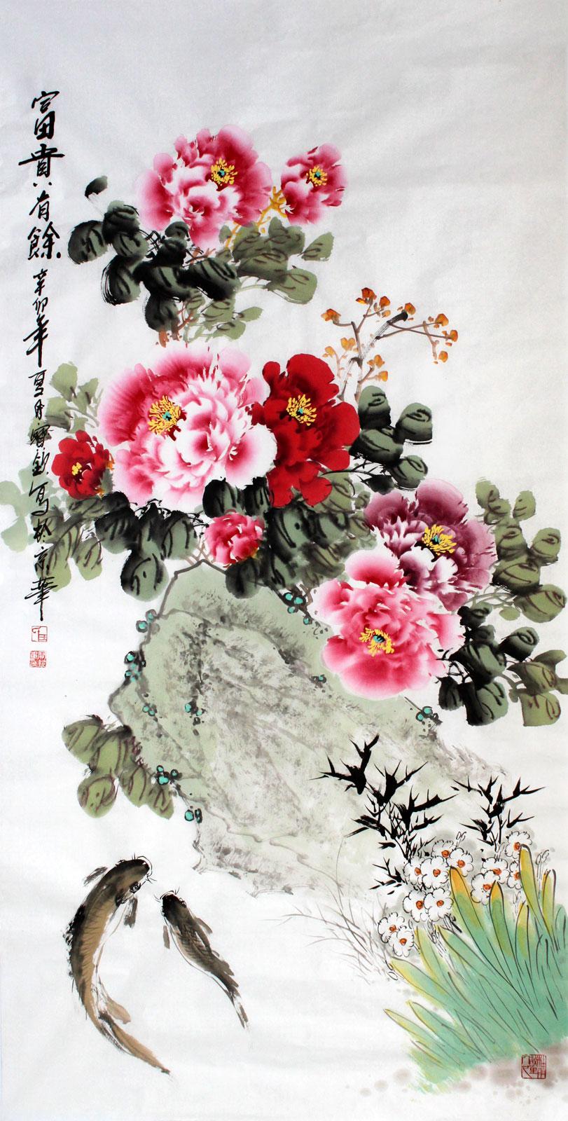 名家王宝钦国画牡丹 富贵有余 牡丹画