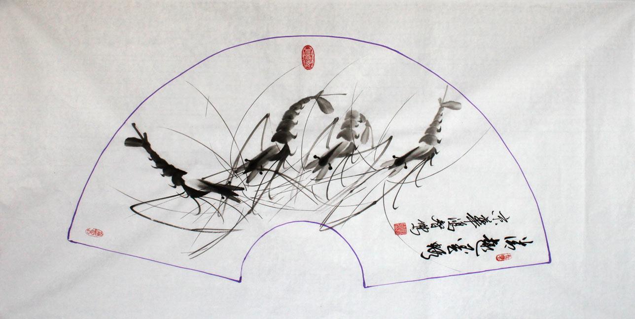 墨虾_虾趣_齐白石画虾 - 虾趣图 - 99字画网