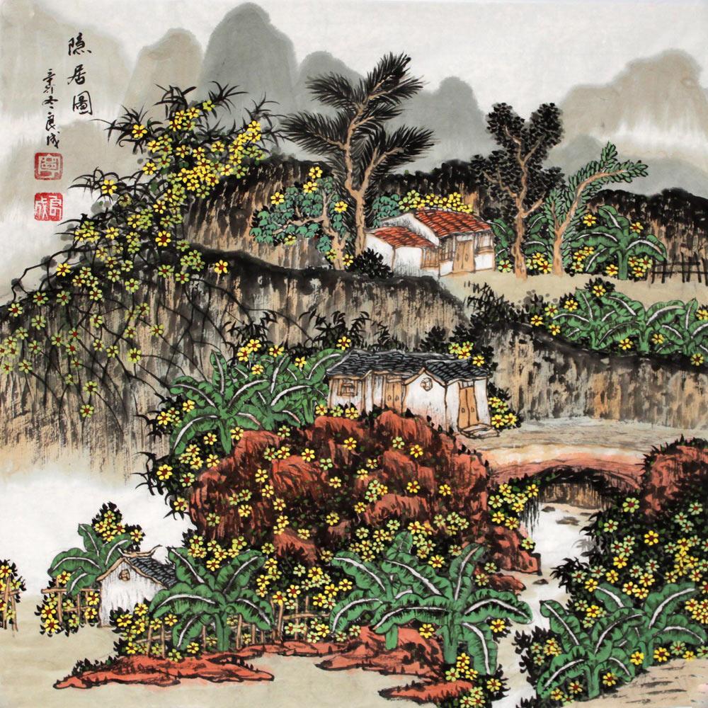 田园风景山水画作品 - 写意山水画 - 99字画网图片