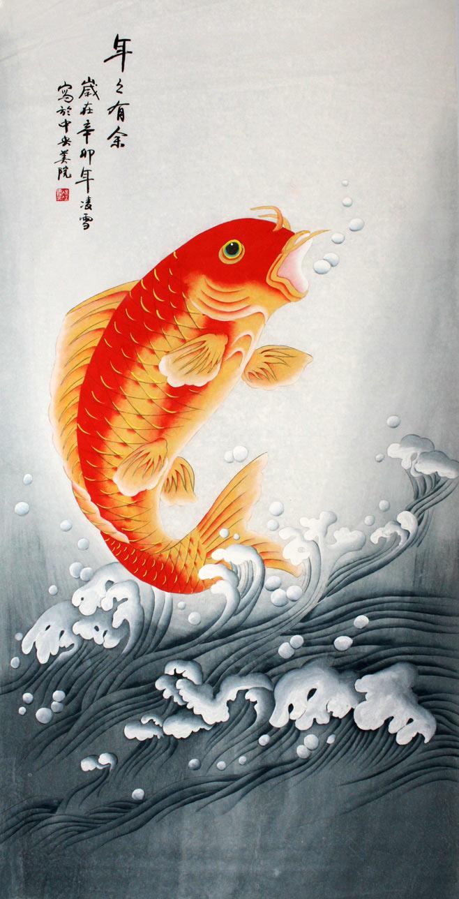 国画红鲤鱼的画法步骤