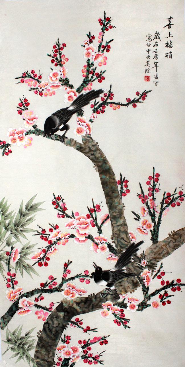 Best Tree Paintings