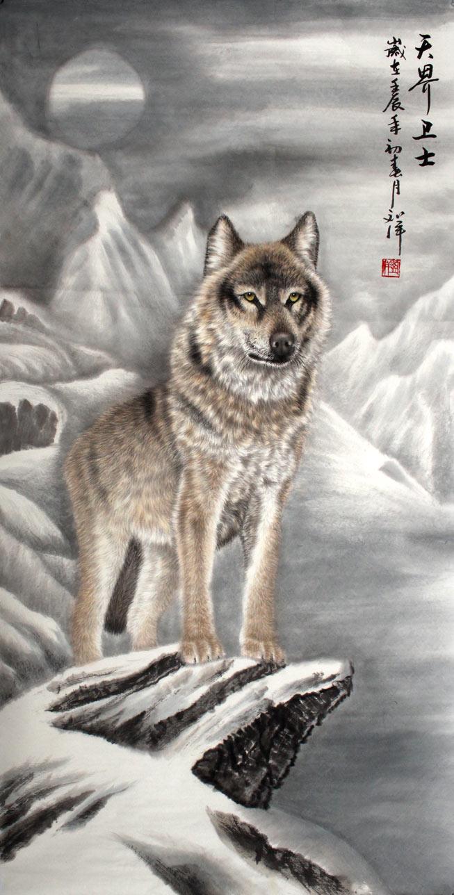 国画狼,狼文化 - 动物画