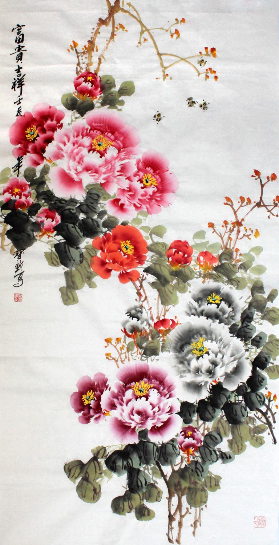 王宝钦牡丹图《富贵吉祥》
