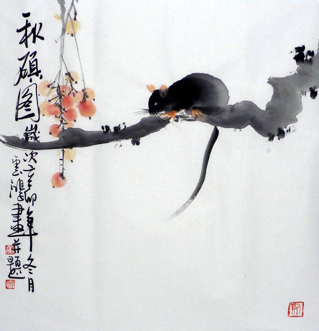 国画小老鼠的画法步骤