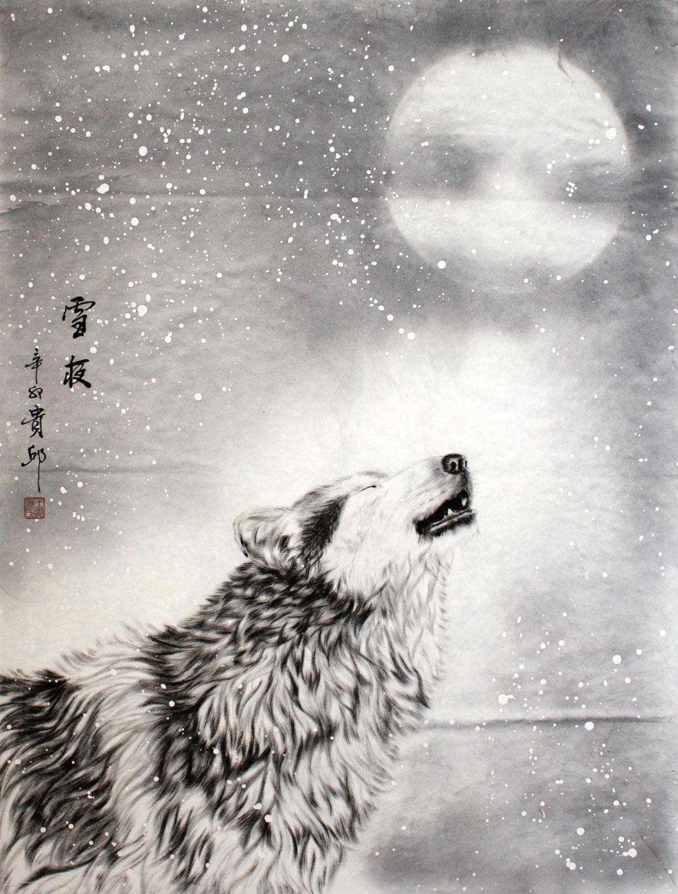 手绘铅笔画狼教程