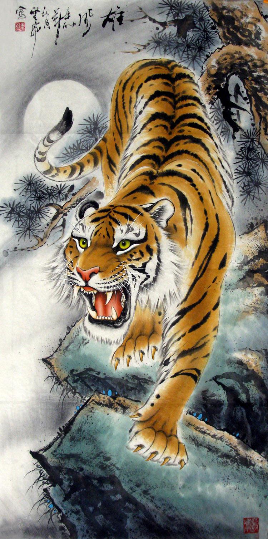 动物画 虎画  作品材质:宣纸
