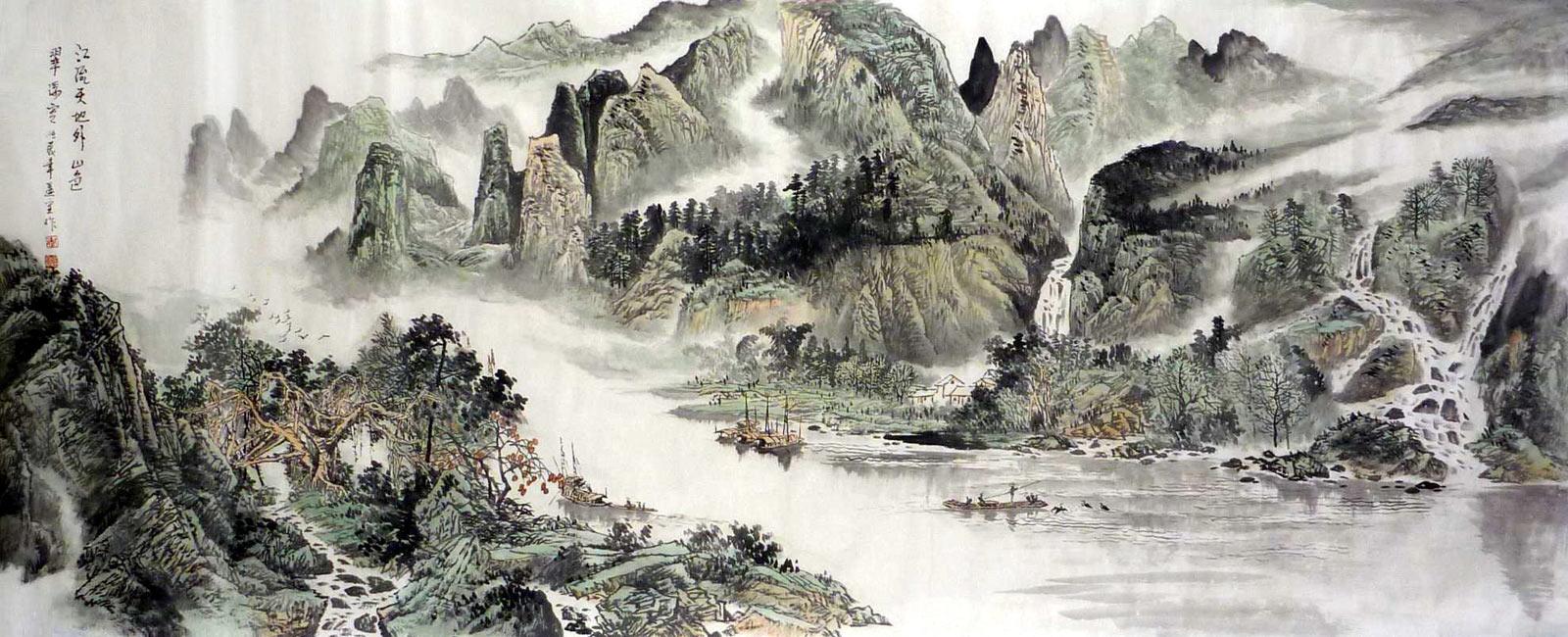 【已售】山水画名家李遥宝《江流天地外,山色翠浮空》