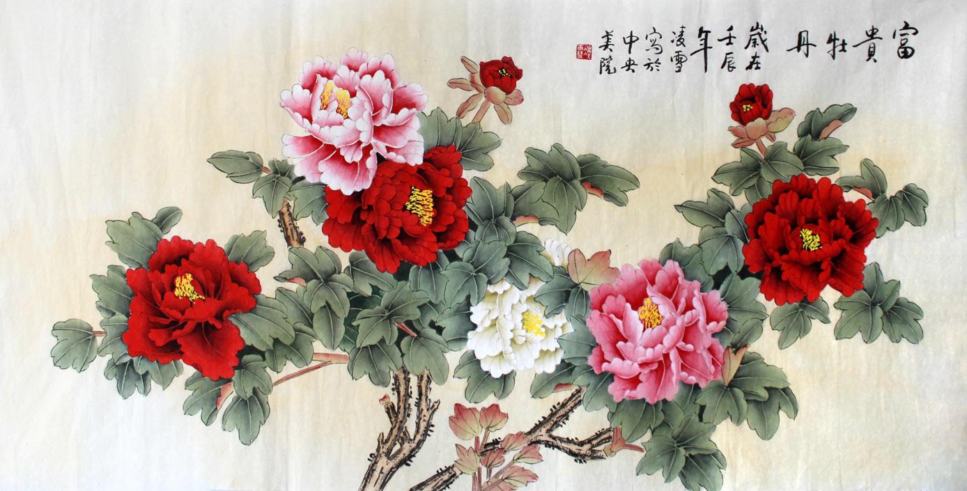 【已售】凌雪四尺工笔画《富贵牡丹》图片