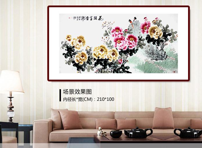 中国名人书画家协会副主席王宝钦花鸟四条屏 装饰示意