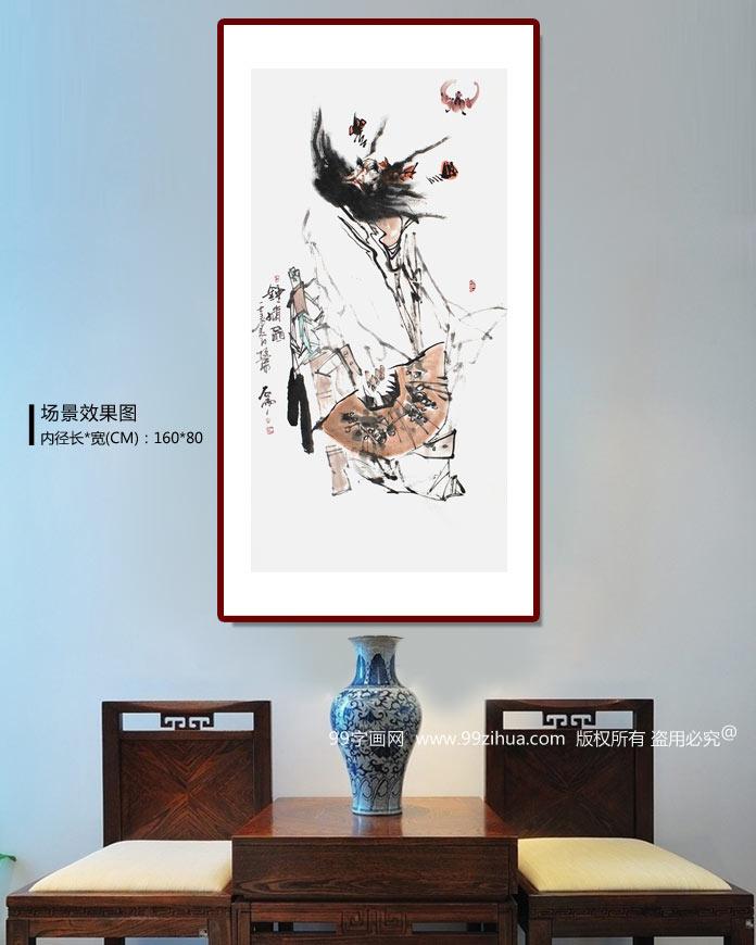 名家魏武双四尺精品《钟馗图》装饰示意