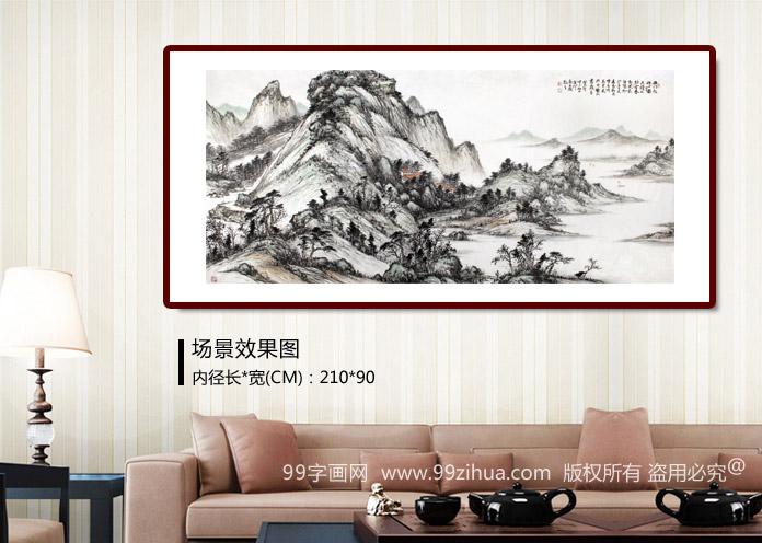 名家刘金河六尺山水国画《柴门起禅心镜里霜》装饰示意