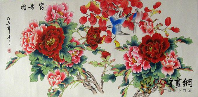 首页 花鸟画 牡丹画  材质:宣纸  锦凌装裱  规格:四尺横轴&