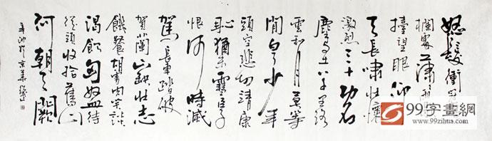 """1988年获""""三溪杯""""人国硬笔书法大赛一等奖"""