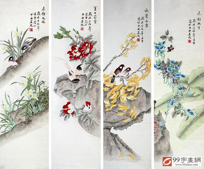 春夏秋冬四条屏 花鸟画