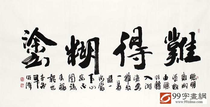 秦腔曲谱大全四贤册