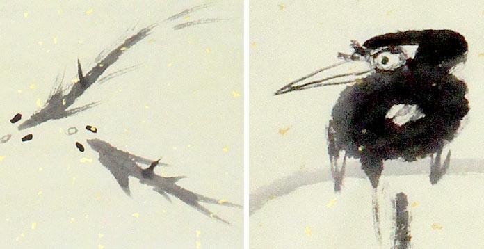 写意昆虫步骤图