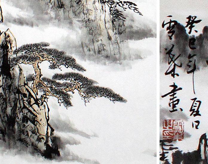 换个图片 同类作品推荐 杜云祥四尺三开山水《清风徐来》 ¥430.