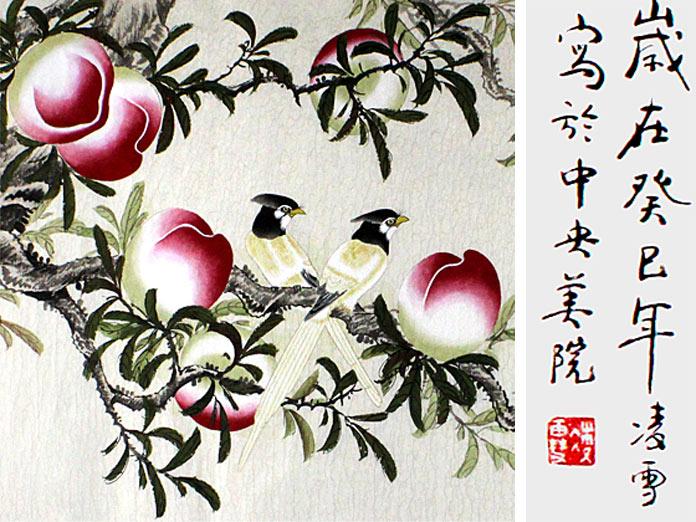 主要画工笔花鸟画,工笔仕女画.其绘画风格细腻,艳丽,富有神韵.