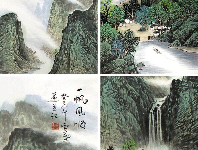 作品发表于《国画家》,《中国书画报》,《中国文化报》,《文艺报》图片