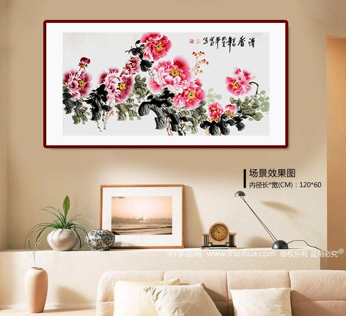 客厅写意牡丹画作品 - 牡丹画 - 99字画网