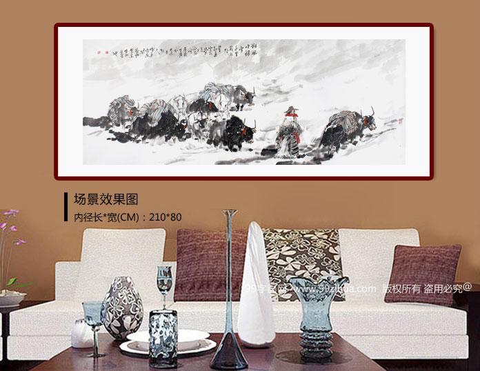 qa著名动物画家王向阳作品《朔风吹银雪