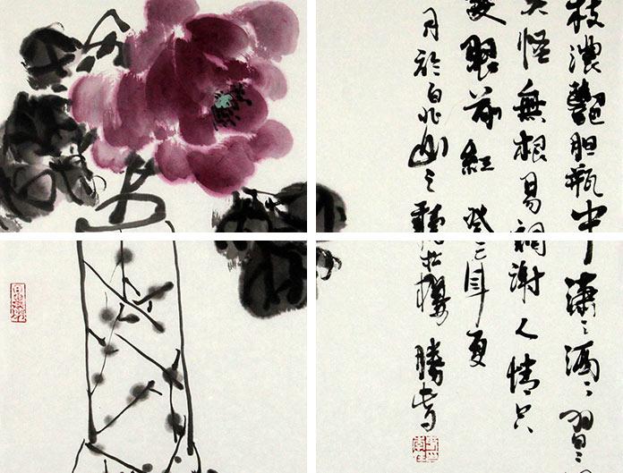 【已售】李胜春三尺斗方写意紫牡丹花瓶小品《一枝浓艳胆瓶中》; 图片