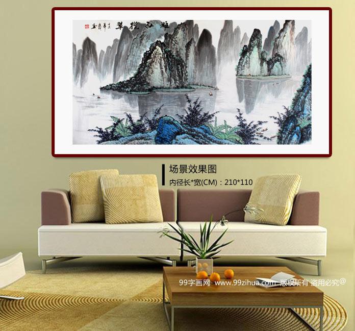 桂林山水画 - 写意山水画