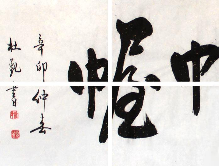 美丽中国走起来歌谱词