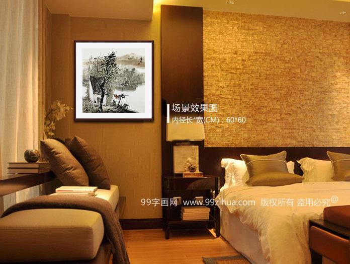 书画家陈玉圃、韩昌力,现为中国民盟美术家协会理事,中国山水