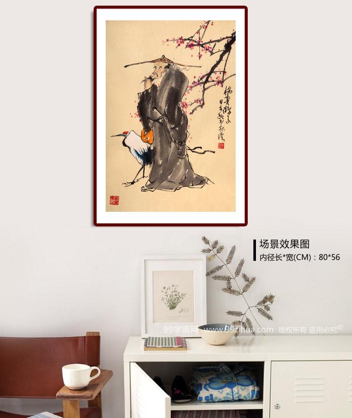 董书林,女,笔名唐婉,1967年生于河南郑州,现为河南省美术家协会会员,宛城书画院院长,白河书画院副院长,太行画院院士。 擅长工笔花鸟,所作花鸟刻画入微,情趣盎然,创造了清新灵妙 雅俗共赏的鲜明风格,优雅纯净,看了使人赏心悦目。作品多次在省、国家级书画大展中入选、获奖,在河南郑州、北京、杭州等地成功举办个人画展,多次应邀为 河南省各大宾馆、饭店、政府机构等高级场所作画。《当代名家》《美术报》《国画家》、及多家电视台曾对董书林的艺术成就做过专题报道,被河南画界评为当地 最具收藏潜力的工笔画家之一。