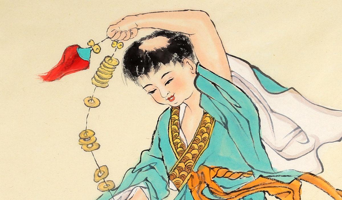 sk南海禅寺 妙林居士 人物国画《刘海戏金蟾》