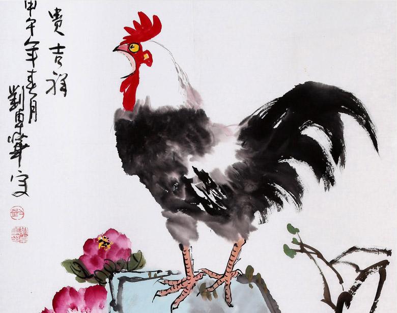 动物 国画 鸡 780_615