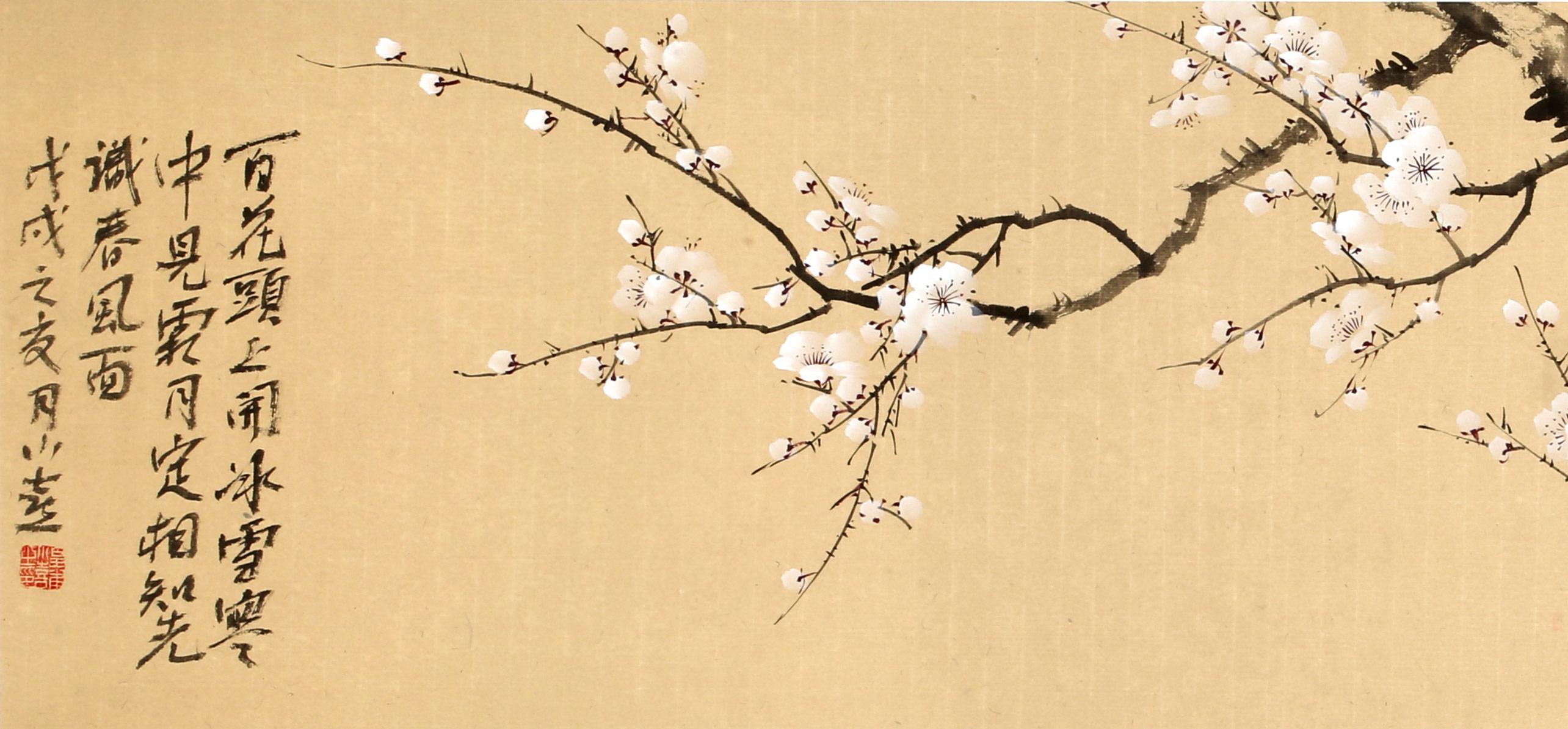 宣纸梅花底纹背景素材