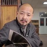 书画家皇甫小喜