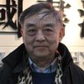 书画家阎世宏