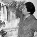 书画家张宏达