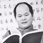 书画家荆永庆