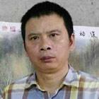 书画家周佑林