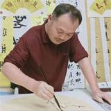 书画家杨劲松