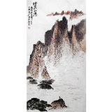 李明成三尺写意最新博彩大全《烟海松涛》