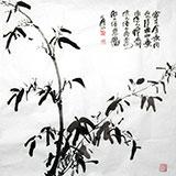 李明成写意国画竹子