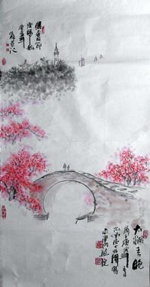 【已售】李明成三尺山水画《太湖春晓》(询价)
