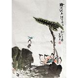 【已售】刘其镛荷花图《荷塘清香》
