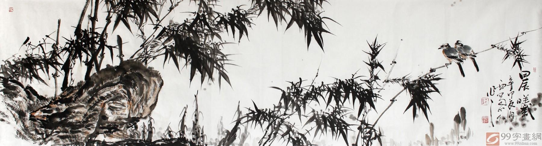 竹子画  其书法早年受教于新疆石河子书协主席唐家濂先生,得于当代图片