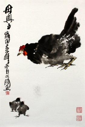 李明成国画《母与子》