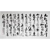 【已售】李明成六尺办公室书法《三国演义词》