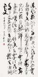 【已售】名家王呈四尺草书《东风夜放花千树》