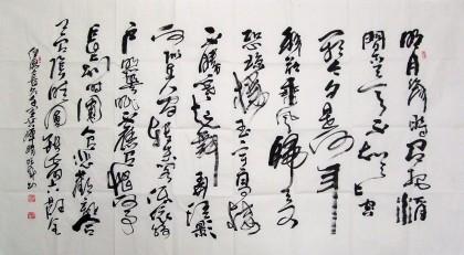 李明成六尺书法《明月几时有》中国书法家协会会员